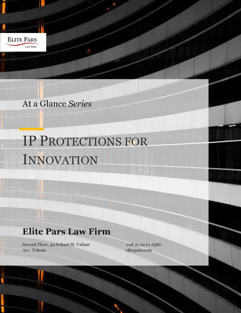 IP-Protection-for-Innovation_Page_1